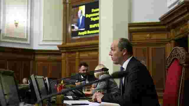 Верховна Рада звільнила 29 суддів за порушення присяги