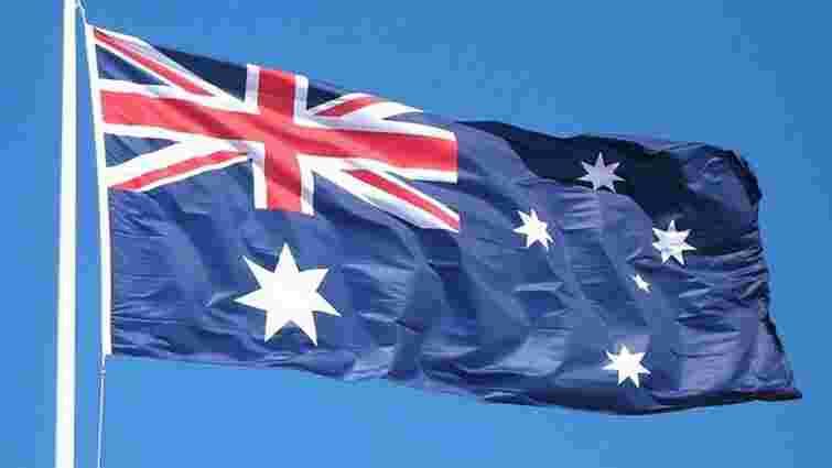 Посольство Австралії продовжить роботу в Україні у найближчі два роки