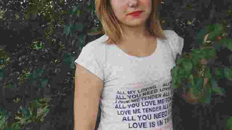 На Львівщині поліція розшукує зниклу безвісти 17-річну дівчину