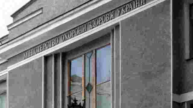 МОЗ запропонувало відновити фінансування з держбюджету для 27 медичних установ