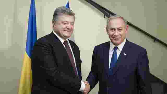 У жовтні пройде засідання торгово-економічної комісії України та Ізраїлю