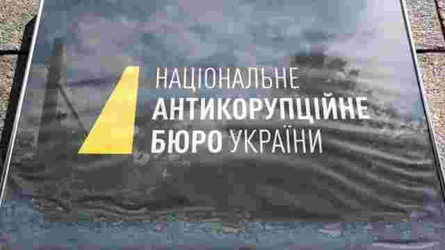 НАБУ передасть до суду перші обвинувачення у справі «чорної бухгалтерії» ПР у жовтні