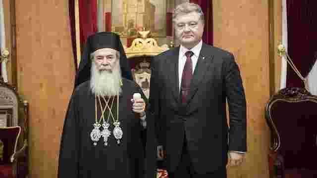 Президент обговорив із Патріархом Єрусалимським результати Всеправославного собору на Криті