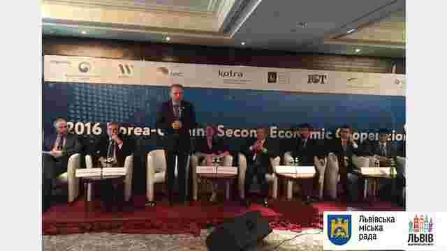 Мер Львова взяв участь у другому Форумі «Економічне співробітництво Україна – Корея»