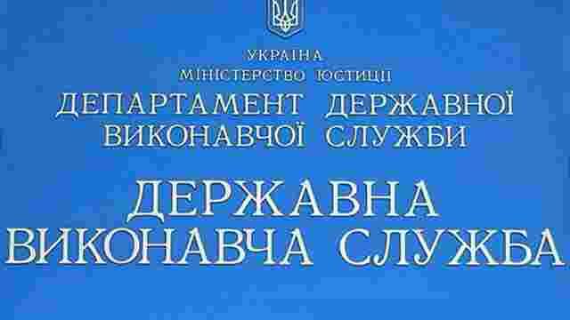 З 5 жовтня в Україні набуває чинності новий «закон про боржників»