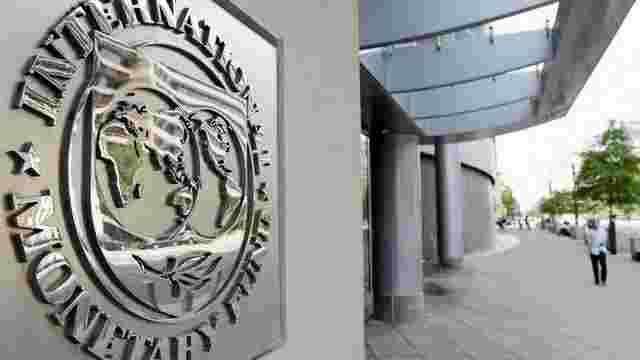 МВФ зобов'язав Україну розширити повноваження НАБУ до кінця листопада