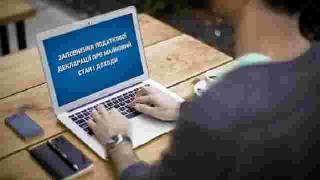 За місяць чиновники подали понад 2,3 тис. електронних декларацій