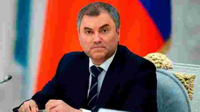 Колишній перший заступник голови адміністрації Путіна обраний спікером Держдуми РФ