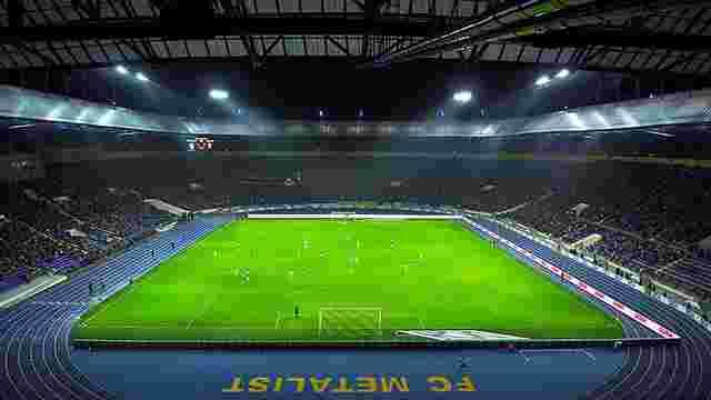 Товариський матч Україна - Сербія може відбутись у Харкові