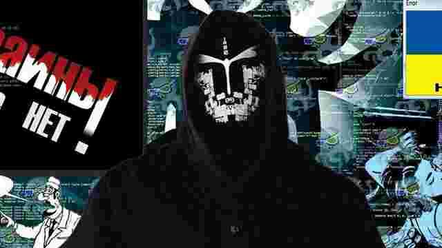 Хакери зламали офіційну сторінку прес-служби штабу АТО у Facebook