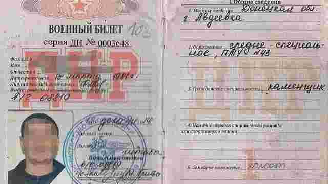 СБУ затримала бойовика, неодноразово нагородженого терористами за вбивства українців