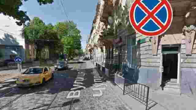 На двох вулицях у Львові заборонили паркування біля трамвайних колій