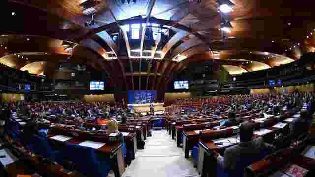 Повний текст історичної резолюції ПАРЄ, прийнятої 12 жовтня у Страсбурзі
