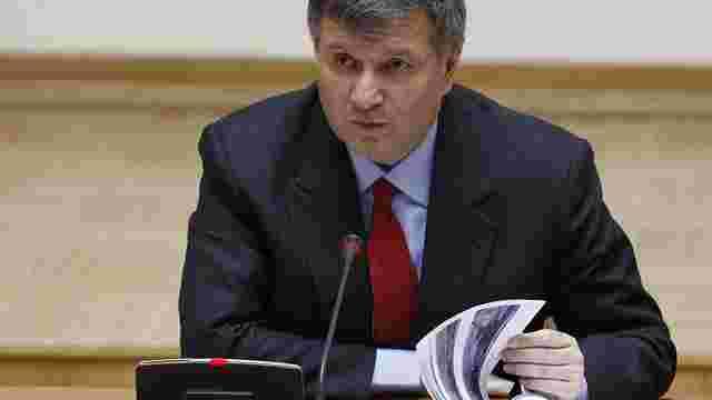 Арсен Аваков назвав переселенців жертвами хвилі злочинності