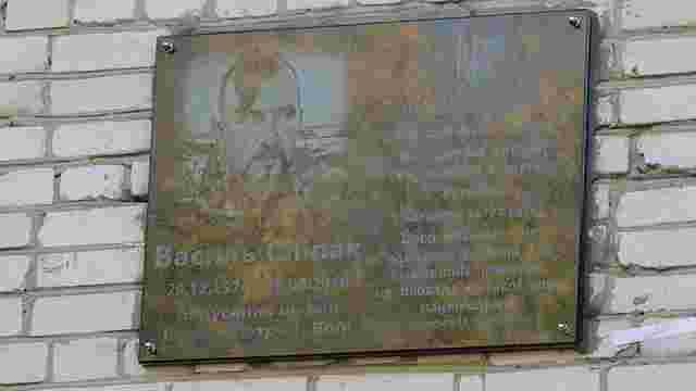 У Львові відкрили меморіальну дошку загиблому в АТО оперному співаку Василеві Сліпаку