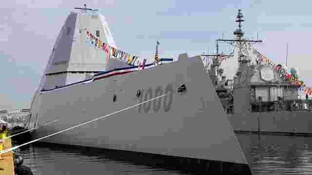 Військово-морські сили США отримали надсучасний есмінець «Zumwalt»