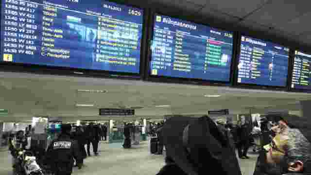 Аеропорти України позбудуться російської мови та комуністичних назв, – Омелян