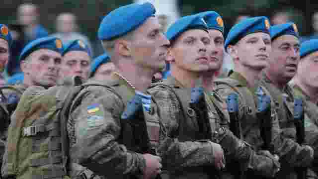 В українській армії сформована нова бригада ВДВ