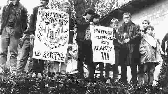 У Львові проведуть міжнародну зустріч дисидентів