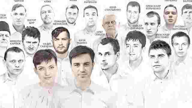 Путін відмовився звільняти українських заручників у Росії
