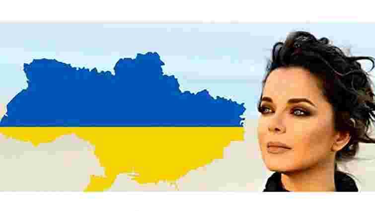 Наташа Корольова звернулась до українців на тлі мапи України без Криму