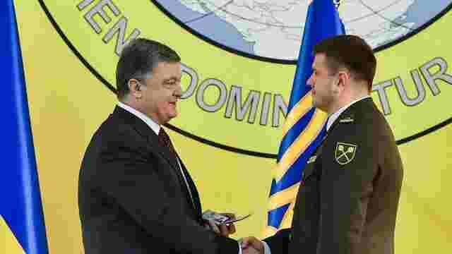 Петро Порошенко представив нового керівника розвідки Міноборони