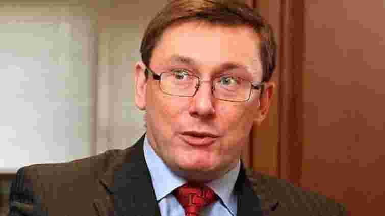 Юрій Луценко пояснив причини реорганізації в ГПУ