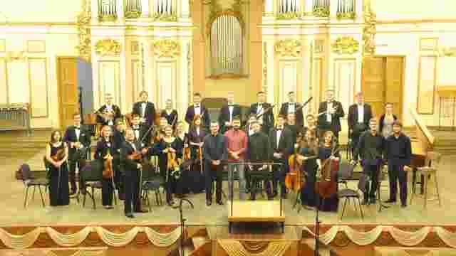 У Львові вперше проведуть міжнародний конкурс для молодих композиторів