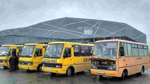Директори сільських шкіл добирались на нараду до Львова шкільними автобусами