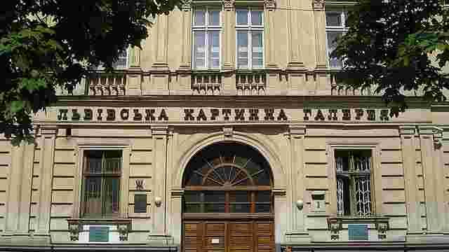 На фасаді Галереї мистецтв встановлять меморіальну таблицю Борису Возницькому