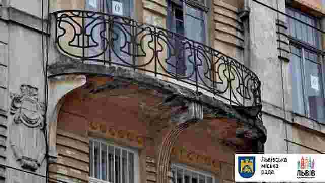 У центрі Львова реставрують сім сецесійних балконів