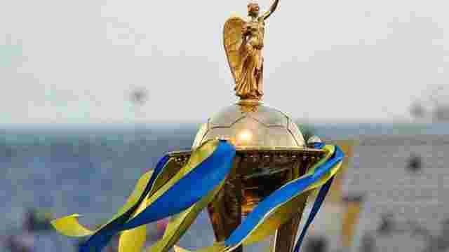 У чвертьфіналі Кубку України «Шахтар» зіграє з «Полтавою», а «Дніпро» з «Ворсклою»