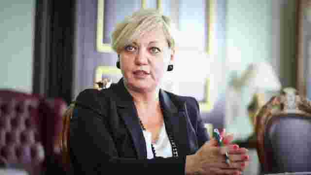 У Нацбанку очікують прибуття місії МВФ в Україну на початку листопада