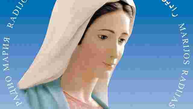 Католицьке «Радіо Марія» розпочало мовлення у Львові