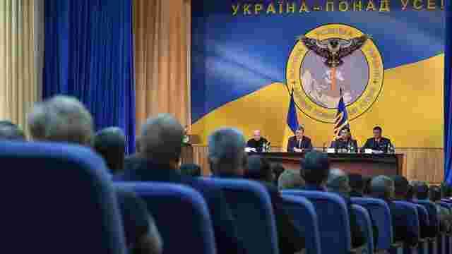 Росія побачила в новій емблемі військової розвідки України державний екстремізм