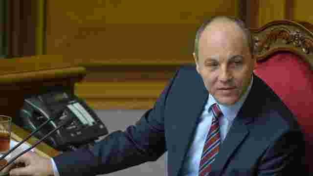 Верховна Рада скасувала рішення про підвищення зарплат депутатів