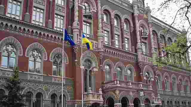 НБУ дозволив російським банкам докапіталізувати українські «дочки»