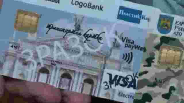 «Картку львів'янина» розпочнуть видавати усім мешканцям
