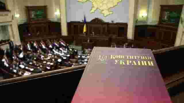 Парламент прийняв за основу законопроект про Вищу раду правосуддя