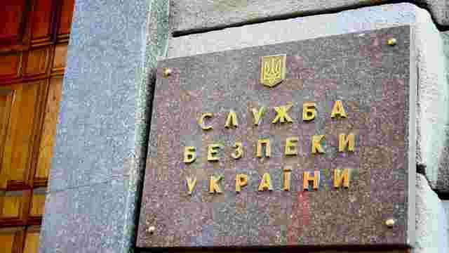 СБУ заборонила в'їзд в Україну близько 140 російським діячам культури