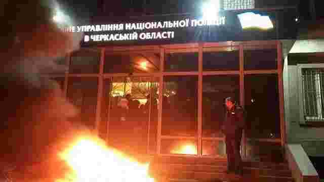 Деканоідзе відреагувала на бунт активістів проти нового начальника поліції Черкащини