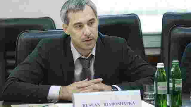 Генпрокуратура закрила справу відносно члена НАЗК