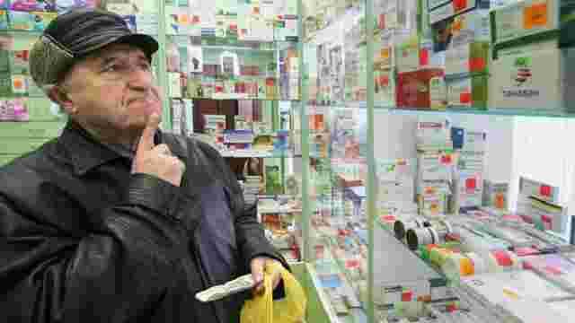 В Україні з січня введуть обмеження на максимальну ціну ліків