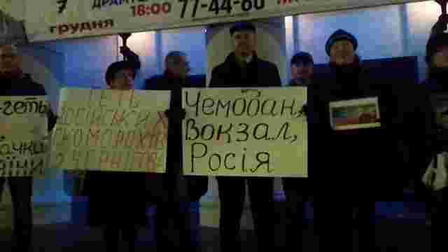 У Чернігові активісти розлили кров перед концертом Потапа та Насті  Каменських