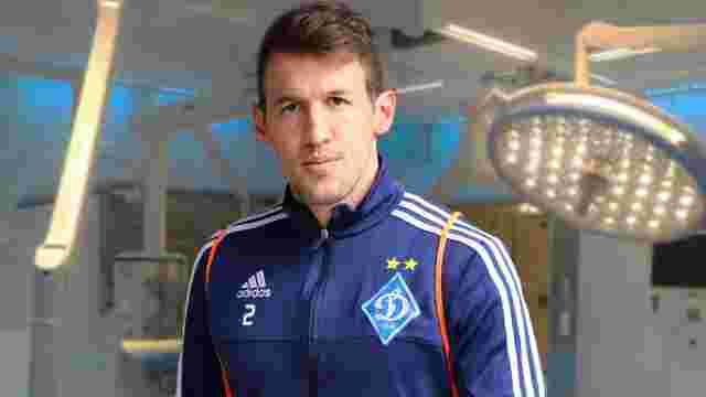 Захисник «Динамо» пропустить 7 місяців через травму