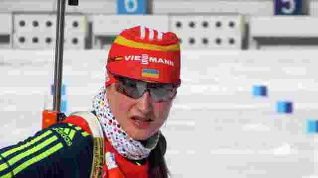 Українську біатлоністку дискваліфікували на рік через допінг