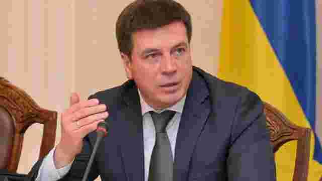 Кабмін спрямує на проекти регіонального розвитку €23 млн від Єврокомісії