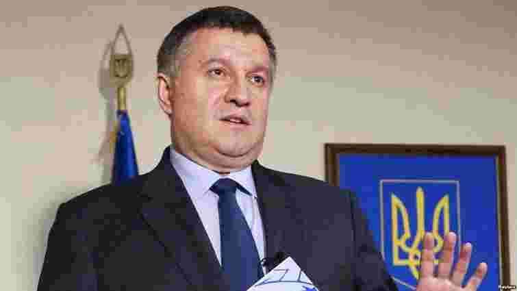 Арсен Аваков оголосив конкурс на посаду голови Нацполіції