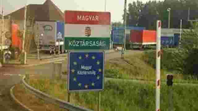 На угорсько-українському кордоні побудують новий пункт пропуску