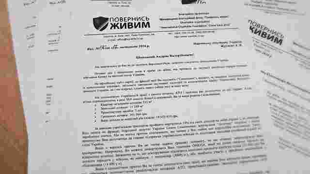 Волонтери долучили ще 10 депутатів до флешмобу #еДесятина